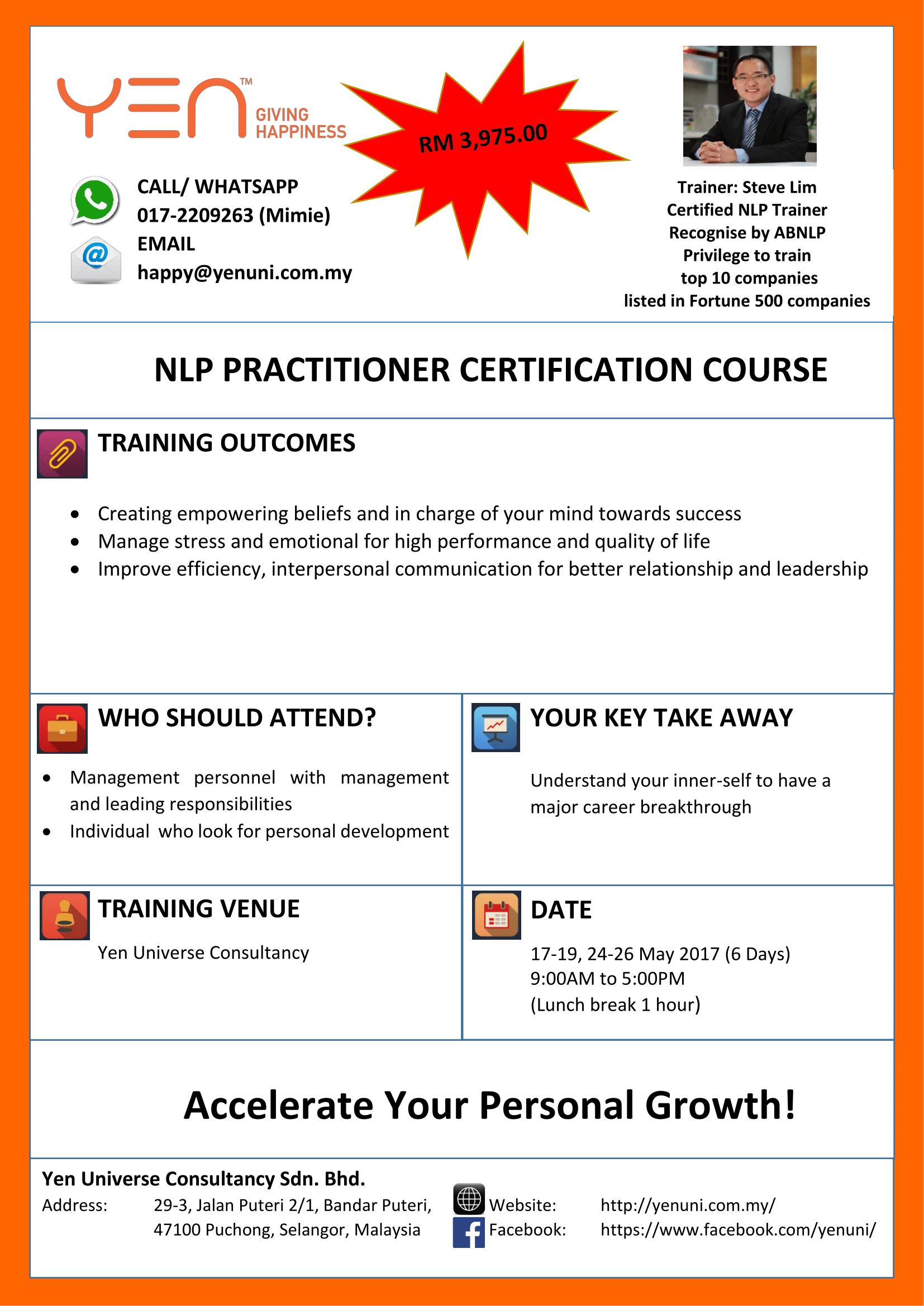 NLP prac 2017-2-1
