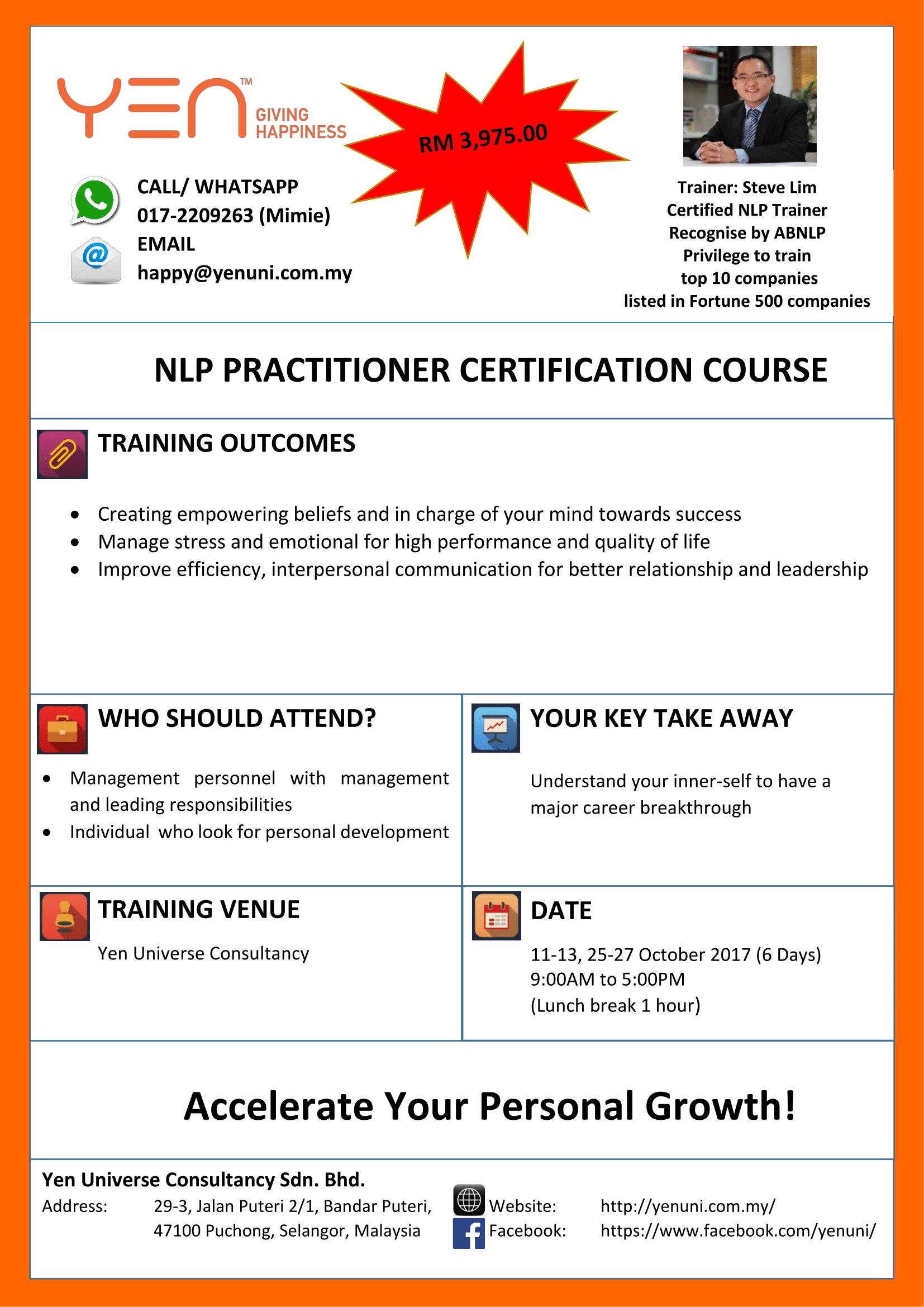 NLP prac 2017 Oct-1