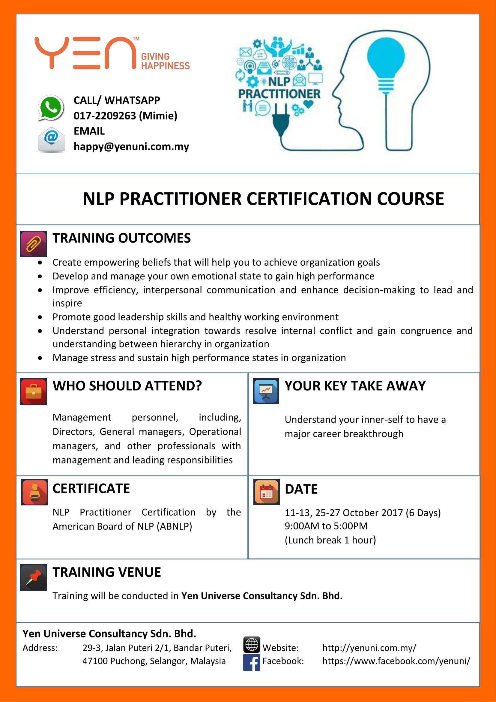 nlp-prac-oct-2017-1